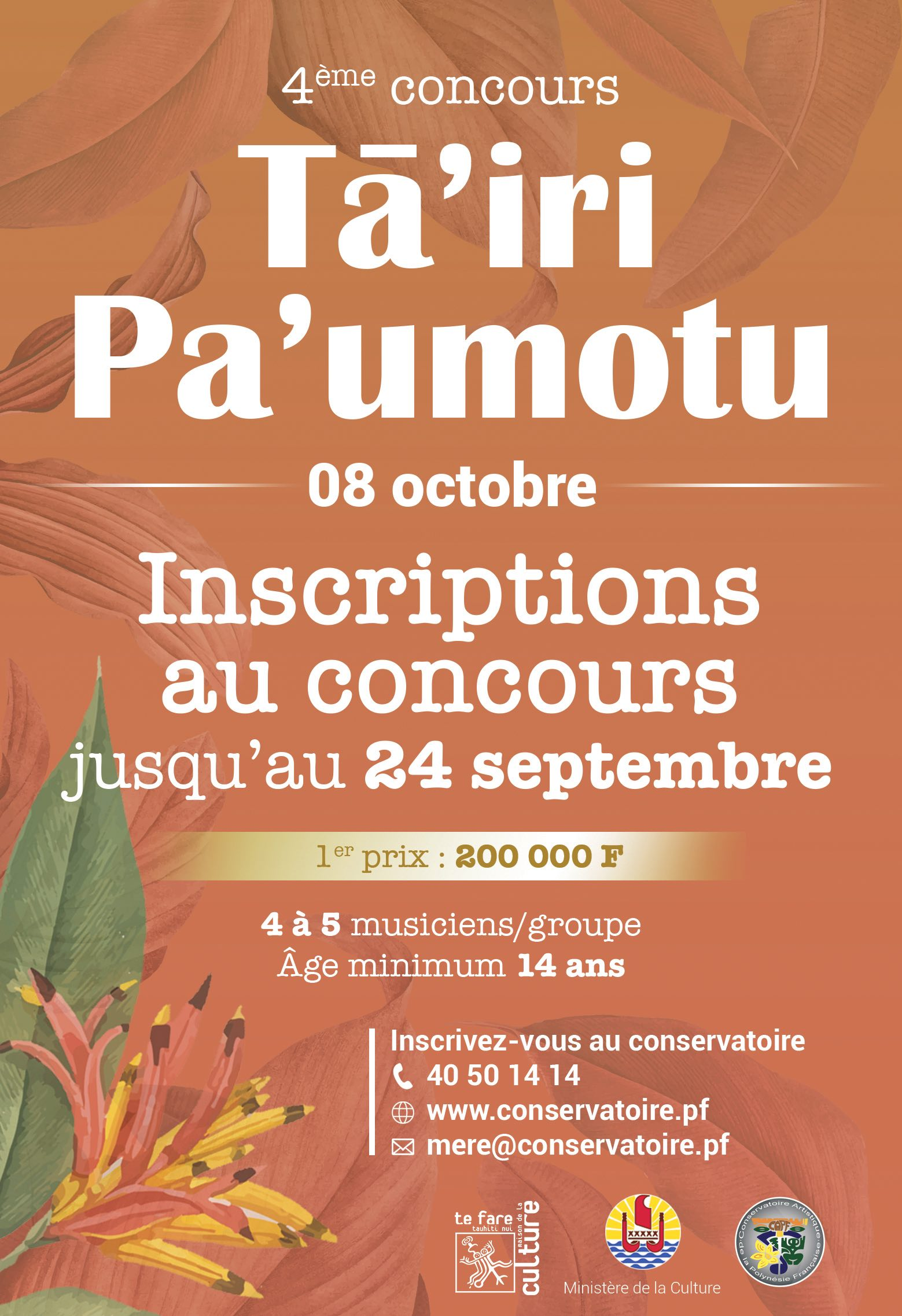 TairiPaumotu 2020 – Affiche inscription – web