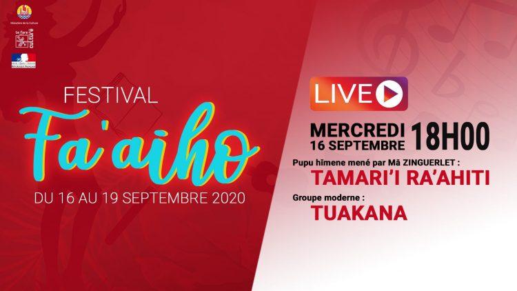 Festival Fa'aiho : 16/09 – Tamari'i Ra'ahiti/Tuakana