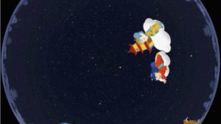 Capture d'écran 2021-01-12 à 14.26.14