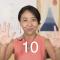 Cours de japonais 2/5 – Compter